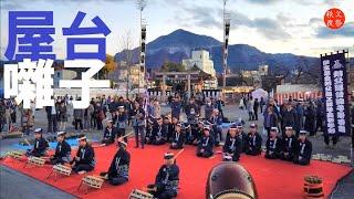 秩父屋台囃子★吉田郷土会 & 秩父農工科学高校 2019 Chichibu Yomatsuri,Night Festival