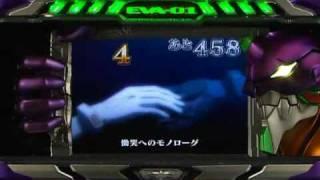 高橋洋子 - 慟哭へのモノローグ