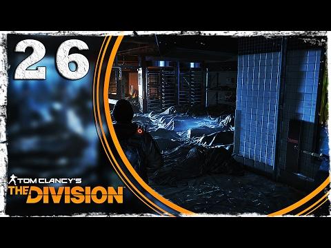 Смотреть прохождение игры Tom Clancy's The Division. #26: Смерть убийце.