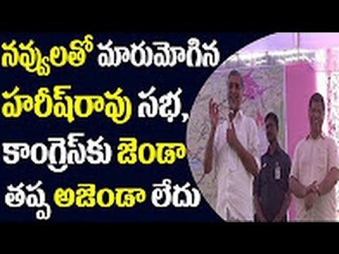 Harish Rao hilarious Punches to Congress Govt. || TRS Minister praises CM KCR || DesiplazaTV