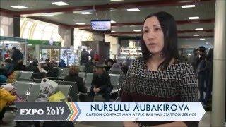 видео Вокзал для Expo-2017