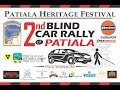 2nd Blind Car Rally (Patiala Heritage Festival 2018)