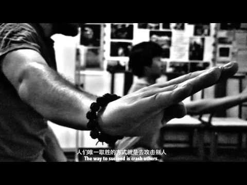 The philosophy of tai-ji (short-documentary)
