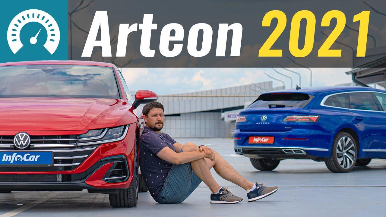 Arteon 2021 Shooting Brake или лифтбек? Тест-драйв нового VW Arteon