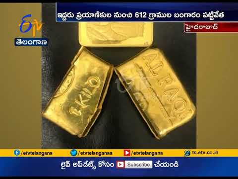 Gold worth Over Rs 18 Lakhs   Seized at RGI Airport   Hyderabad