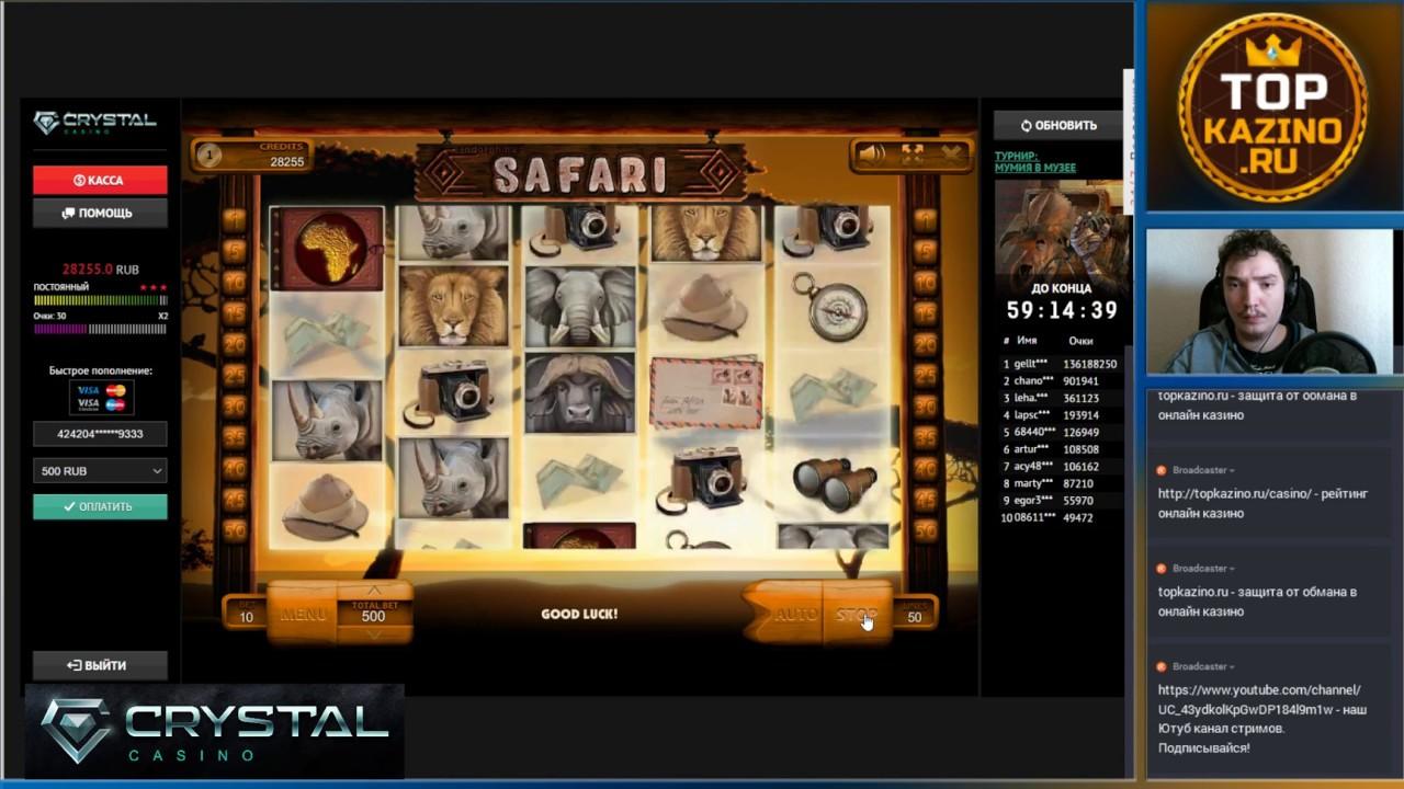 Онлайн казино на реальные деньги на сайте Играть в онлайн режиме на деньги просто, переходите в наше казино и выигрывайте!