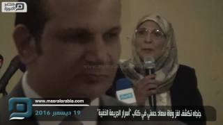 بالفيديو| في ذكرى ميلاد السندريلا.. مؤتمر صحفي لمناقشة