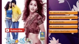 Preminchaka Telugu Movie Full Songs | Jukebox | Santosh, Srisha,Ashvita
