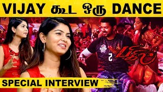 Exclusive Interview with Upasana RC – Karuthukalai Pathivu Sei