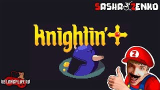 Knightin'+ Gameplay (Chin & Mouse Only)