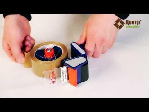 Как пользоваться диспенсером для скотча видео