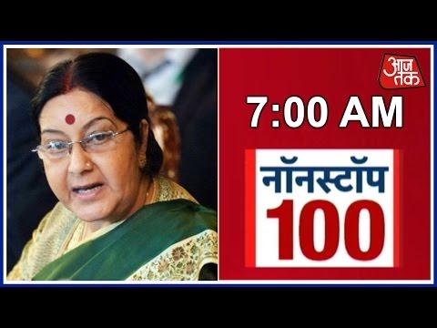 Non Stop 100: Sushma Swaraj to Lead Diplomatic Offensive at UNGA