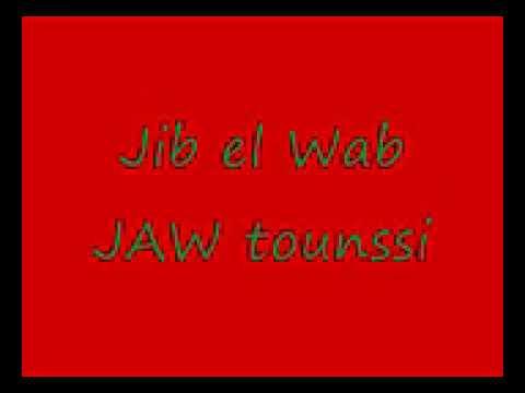 jib el wed el wed