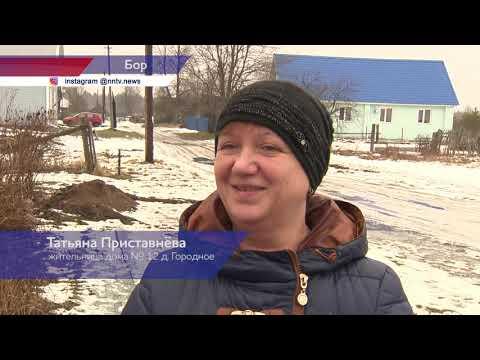Завершено строительство дороги до Городного на Бору Нижегородской области