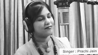 Guru Bhakti Bhajan   Suna Hai Humne Ye   Singer Prachi Jain Official