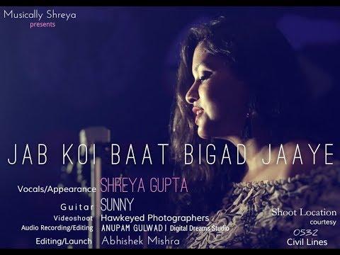 Jab Koi Baat | Acoustic Version | Ft. Shreya Gupta