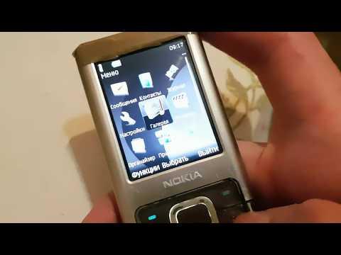 Nokia 6500c - годнота изт2008 года