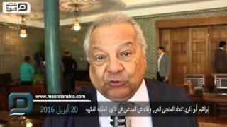 مصر العربية | إبراهيم أبو ذكري :اتحاد المتجين العرب وكلاء عن المبدعين في قانون الملكية الفكرية