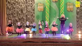 Tequila Dance Studio. Детские танцы 3-5 лет