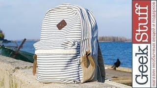 Городской рюкзак для девушки купить Киев. Красивый, необычный, полосатый с кружевами(Этот городской рюкзак для девушки можно купить в Киеве в магазине: http://www.geek-stuff.com.ua/rukzaki/rukzak-poloski-gray.html Музыка:..., 2013-11-09T14:57:10.000Z)