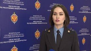 В Башкирии задержан наркоторговец с 17-килограммовым мешком героина