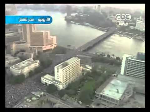 Incredible footage of the largest protest in mankinds history!!, Long Live Egypt!