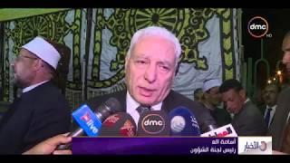 الأخبار - وزير الأوقاف يفتتح ملتقى الإسلامي بساحة مسجد الإمام الحسين