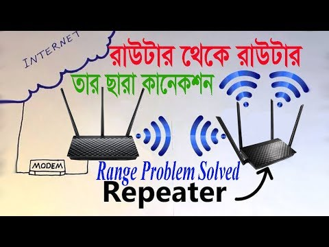 How To Set Up Asus Router As Repeater Or Range Extender | How To Configure Asus Router As Repeater