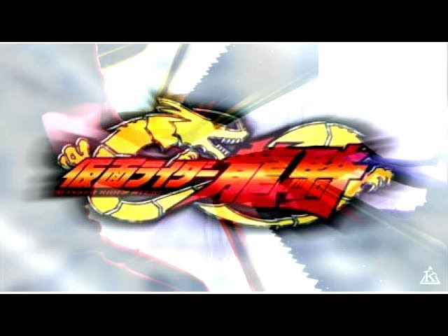 piano] Kamen Rider Ryuki OP full-length ver  / 仮面ライダー龍騎(フル