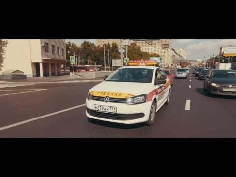 Видео Экзамен вождение в городе симулятор онлайн