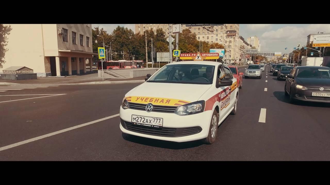 Объявления о продаже шин и дисков в брянске. Описание, фото, цены на сайте моя реклама.