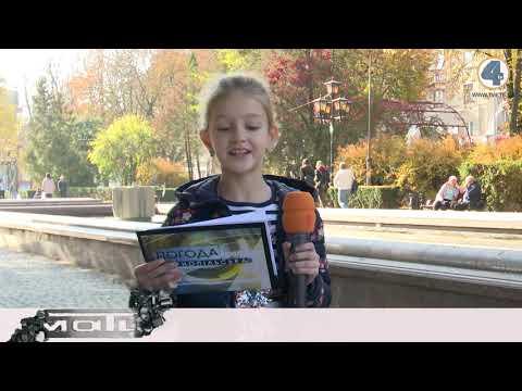 TV-4: Тернопільська погода на 18 жовтня 2019 року