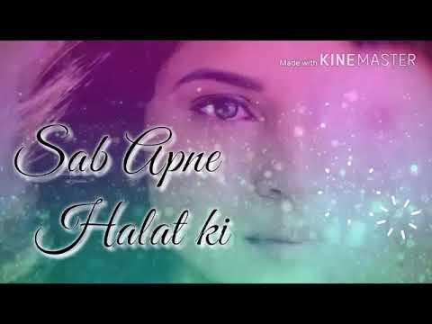 Hum Royenge Itna Hume Malum Nhi Tha Female Version (whatsapp Status) By Kismat Creation