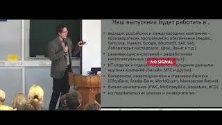[ДОД 2018]: Прикладная математика и информатика