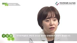 [국민건강보험 일산병원…
