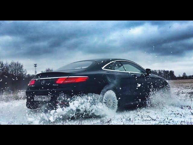 Тест-драйв MERCEDES S-class Coupe (S500, 455 сил) – обзор, мощностной стенд, 0-250 км/ч и ралли…)