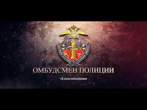 Единообразие формы полиции, генерал Пронин, патрули на улицах