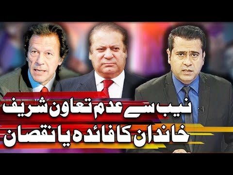 Takrar With Imran Khan - 23 Aug 2017 - Express News