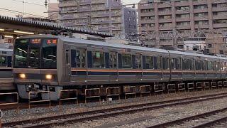 木津行快速 207系未更新車 通過シーン