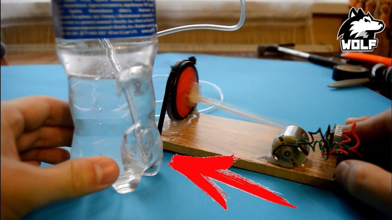 Воздушный аквариум своими руками фото 662
