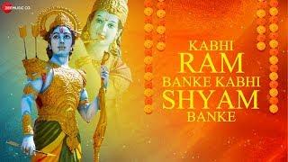 Kabhi Ram Banke Kabhi Shyam Banke   कभी राम बनके कभी श्याम बनके   Zee Music Devotional