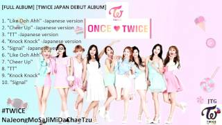 [FULL ALBUM] #TWICE (トゥワイス) [JAPAN DEBUT ALBUM]
