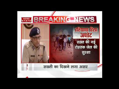 haryana Police is prepared to handle the situation that may rise due to sentence of ram rahim case
