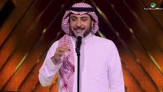 Majid Al Muhandis ... Ameera | ماجد المهندس ... أميرة - حفل الدمام 2019