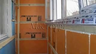 поэтапная отделка лоджии(, 2012-12-18T13:03:12.000Z)