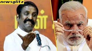 மோடியின் முகத்திரையை கிழித்த வைரமுத்து : Vairamuthu Funny speech About Modi   NEET