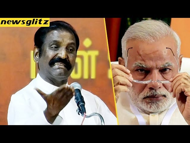 ???????? ??????????? ??????? ????????? : Vairamuthu Funny speech About Modi | NEET