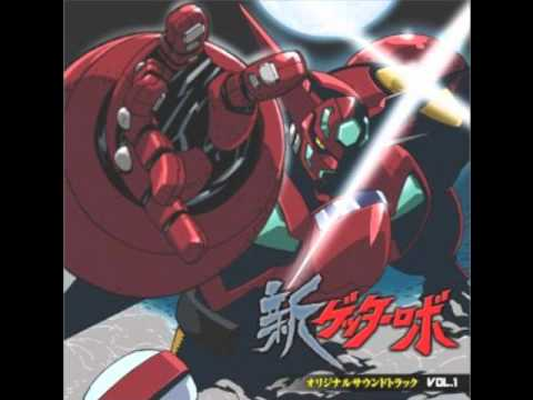 New Getter Robo OST Vol. 1 - Soushin