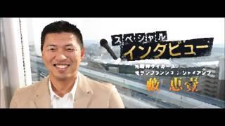 チャンネル登録お願いします 阪神 広島 巨人 里崎智也 2017セ・リーグ戦...