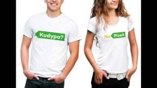 Plzeň jde svou cestou (logo města Plzně)